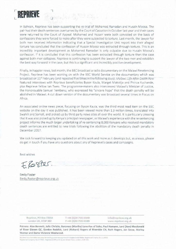 Reprieve letter of thanks